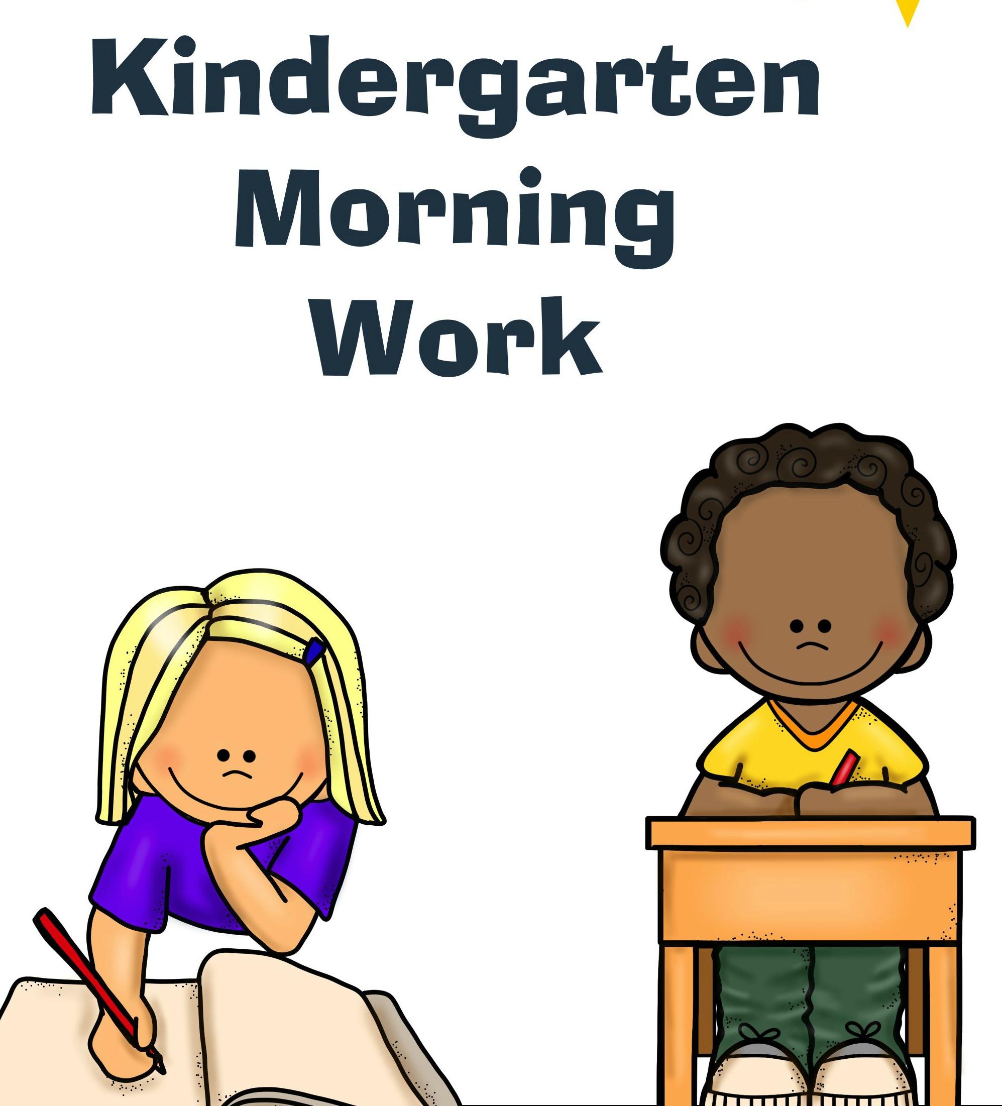 Therelaxedhomeschool Email Marketing Kindergarten