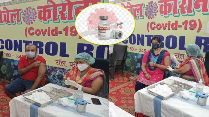मधेपुरा : जिले में 18 से 44 वर्ष तक के लोगों का टीकाकरण शुरू, इन सेंटरों पर उपलब्ध है वैक्सीन