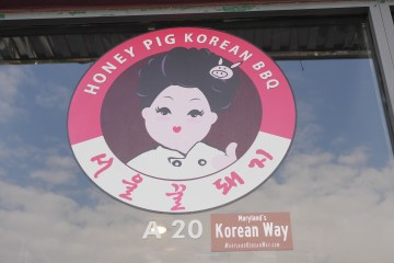 Honey Pig BBQ Restaurant Fresh Sliced Pork Belly on Korean Way - Theresa's Reviews