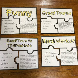 Reputation lesson plan puzzle activity