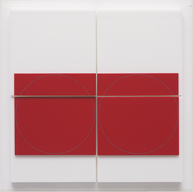 Leroy Lamis, 'Wall Relief #15', 1975, Plexiglass, 24 x 24.5 x 2.25 in (61 x 63 x 5 cm).