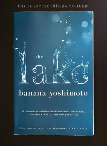 From My Bookshelf | The Lake | Book Cover