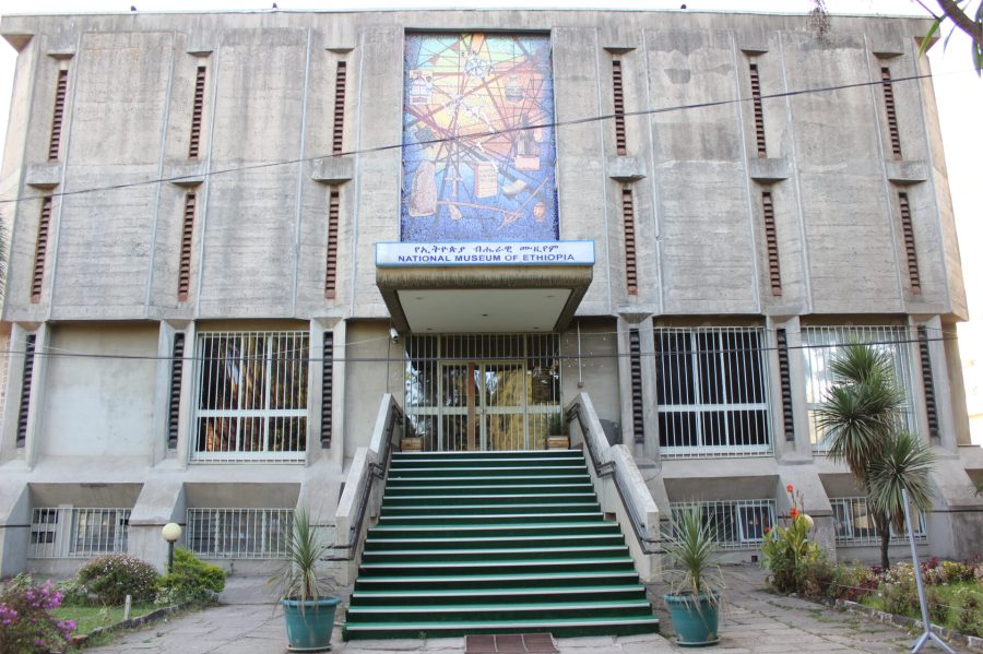 Ethiopian National Museum