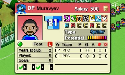 NPFC Player training