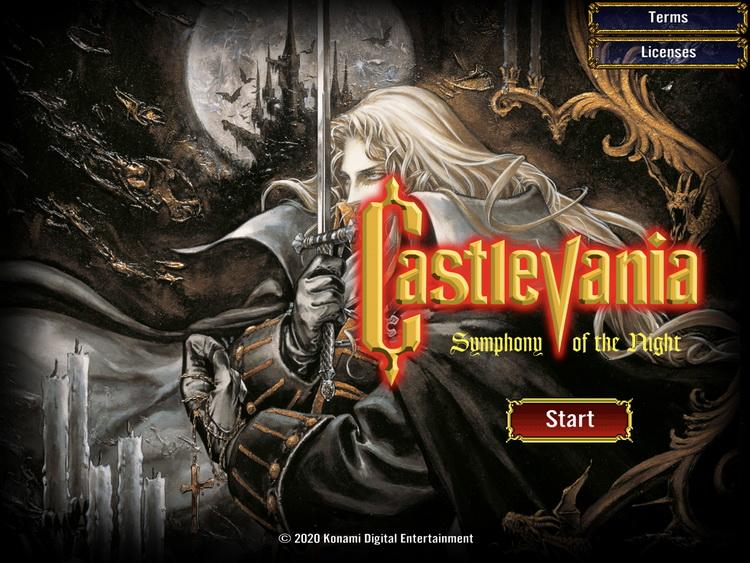 Castlevania-Symphony-of-the-Night-start