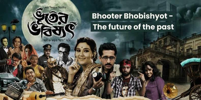 a film halloween bhooter bhobisoyat a bengali cinema