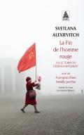 http://www.actes-sud.fr/catalogue/pochebabel/la-fin-de-lhomme-rouge-babel