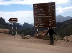 Middle earth, al Hajar mountains