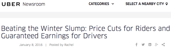 uber-rate-cuts-2016-blog-post