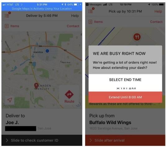 image of DoorDash app interface