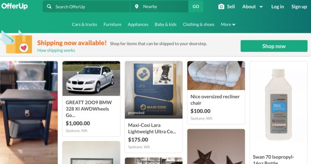 offerup example