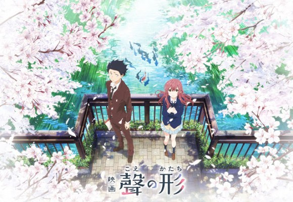 Movie Review: The Complexity of Redemption in Koe no Katachi