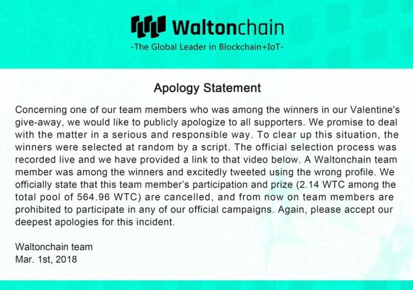 Waltonchain Explanation