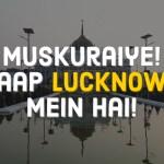lucknow imambara tourism
