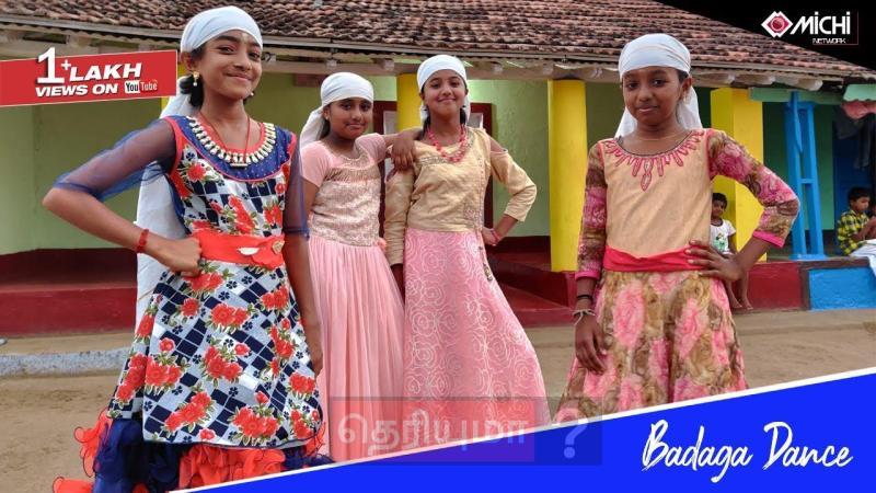 இது தான் நீலகிரி படுகர் இன மக்களின் படகா பாரம்பரிய நடனம்
