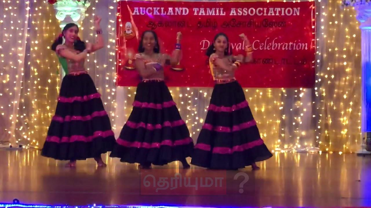 ஆக்குலாந்து நாட்டு தமிழ் பெண்கள் போட்ட செம டான்ஸ்