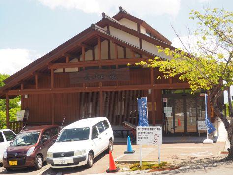 Photo T.Glushko. Attakayu public onsen. 2017