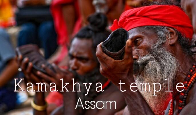Kamakhya temple image