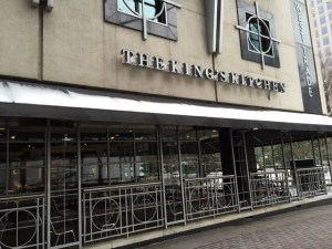 the king's kitchen outside