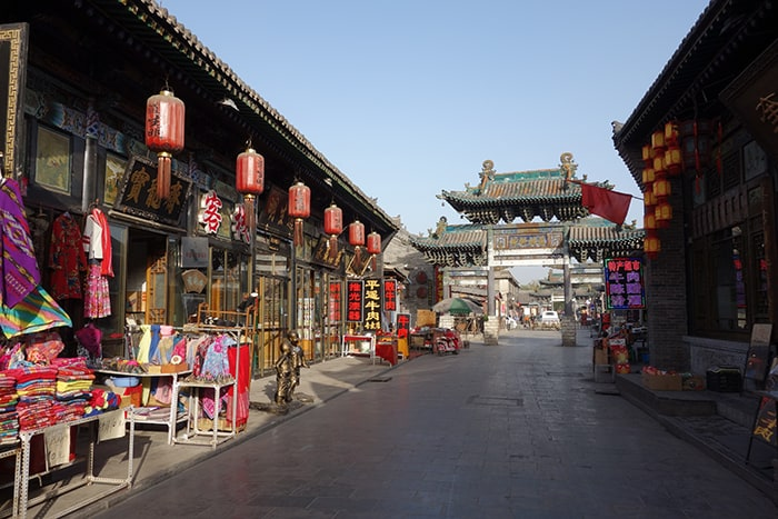 things to do in pingyao china, top 10 things to do in pingyao, top things to do in pingyao, things to do around pingyao, things to do in pingyao, top 10 things to do in pingyao, Wandering the mesmerising streets of the ancient town of Pingyao, Shaxi, China, Ancient City Wall, Ancient Government Office, Temple of the City God, Ancient Ming-Qing Street, Temple of Confucius, China Rare Newspaper Museum, Pingyao Ancient Residence Museum, Ancient Security Guard Company Museum, Rishengchang Exchange Shop, Baichuantong Exchange Shop, Xietongqing Exchange Shop, Weishengchang Exchange Shop, Qingxu Taoist Temple, Military Arts House, Tianjixiang Museum, No. 1 Ancient Security Guard Company in North China, Former Residence of Lei Lvtai, Museum of Chinese Chamber of Commerce, Tongxinggong Ancient Security Guard Company, things to do, what to do, places to see, ancient city, explore, off the beaten track, off the beaten path,
