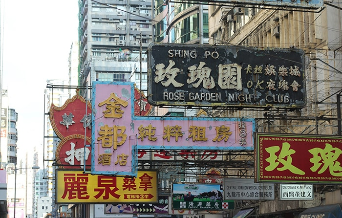 The old Chinese signs of Hong Kong and the markets, Backpacking in Hong Kong for backpackers, Backpackers guide to Hong Kong, Hong Kong on a budget trip