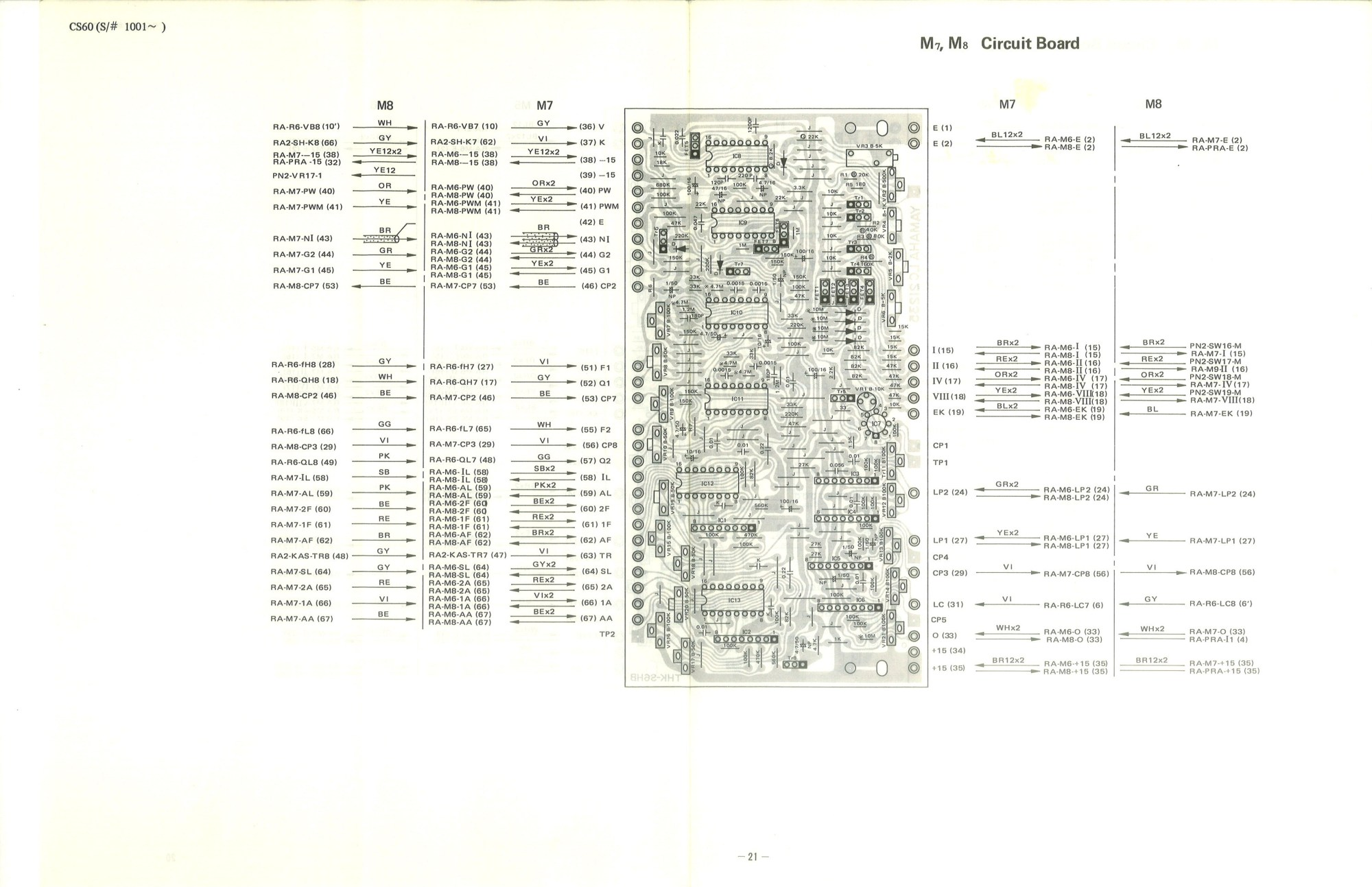 hight resolution of  21 m7 8 circuit board wiring