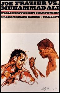 One of my customers, who knew I was a fanatical fight fan and liked Ali and supported him all during his exile from the boxing world, gave me a poster by Leroy Neiman of the coming fight.