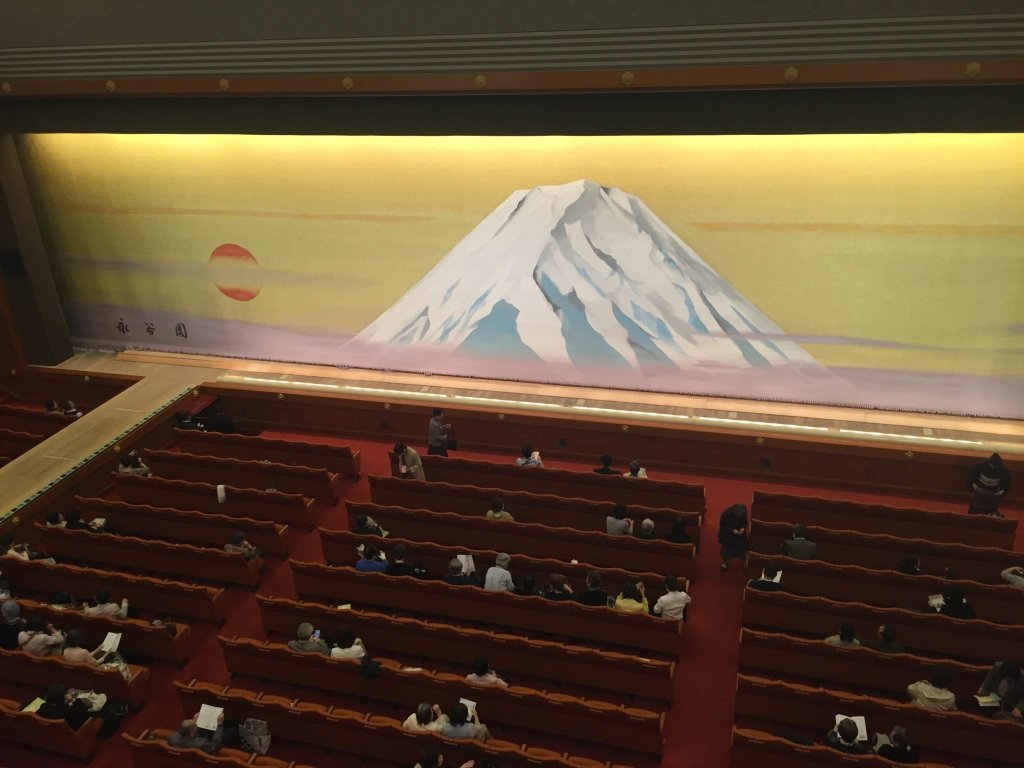 Kabuki theater in Tokyo - the stage