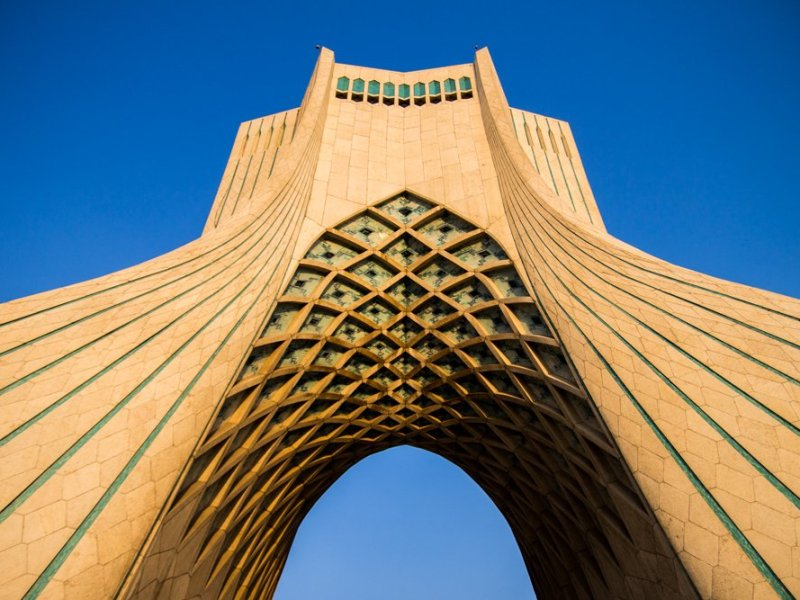 Visit Iran - the Azadi tower