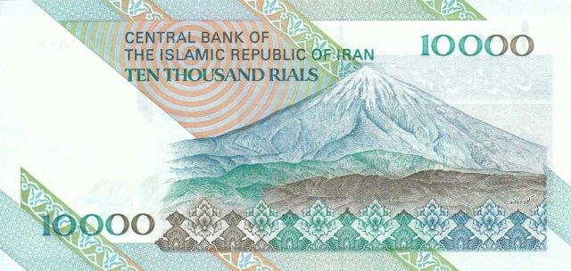 Things To Know Before You Go To Iran - Iranian rial