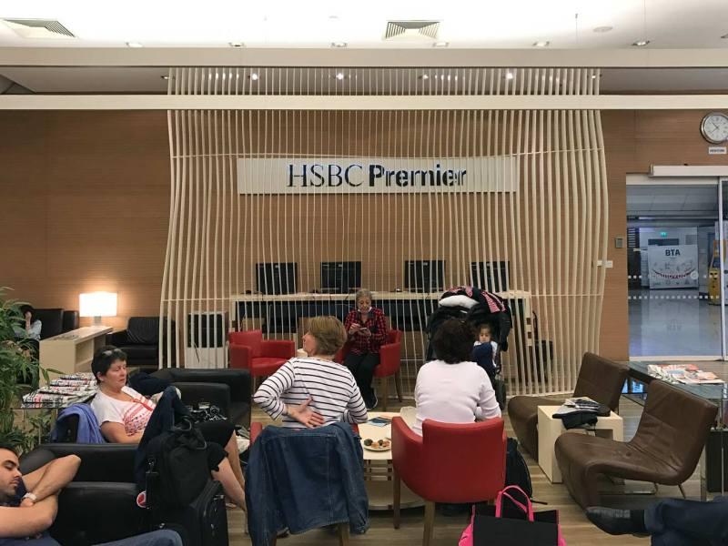 HSBC Lounge Istanbul