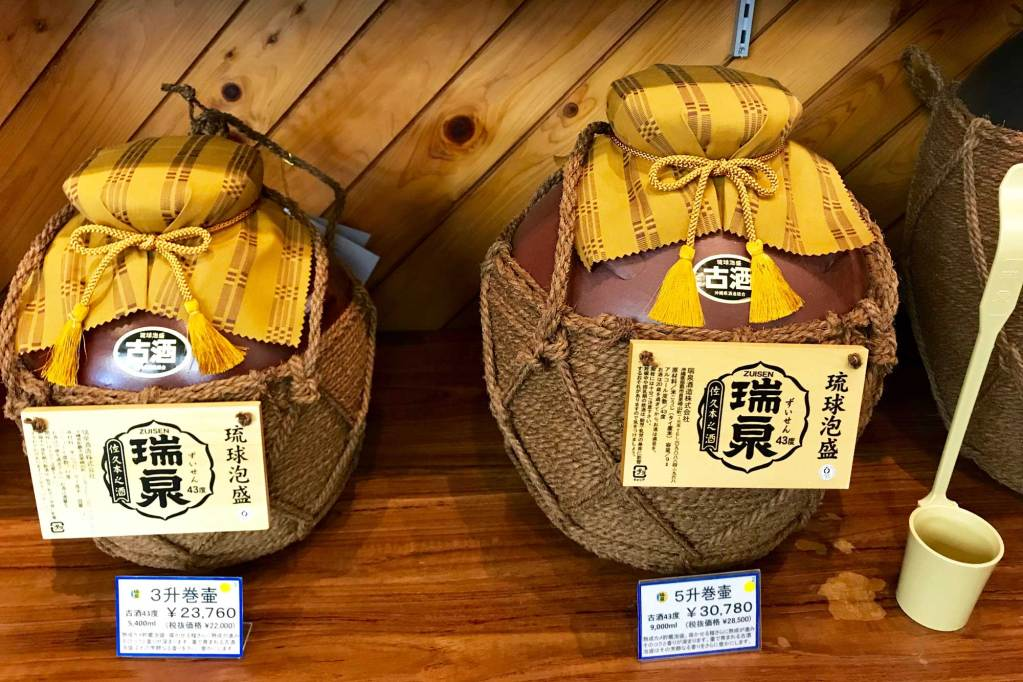 Aged awamori - distilled rice alcohol in a clay cask