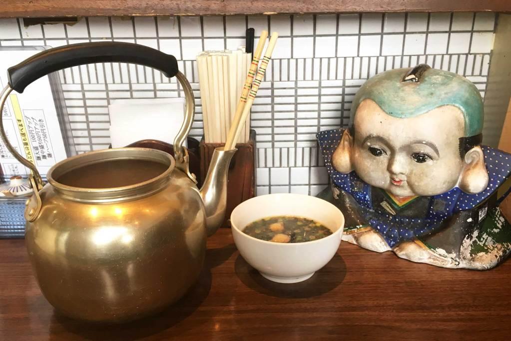 Zubura Udon, the Kettle Noodle.