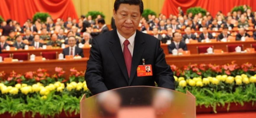 China's President XI Jinping speech on the 95th anniversary of the Communist party of China
