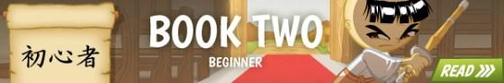 03_banner_book_02