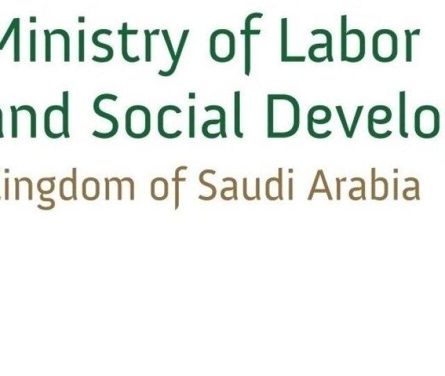 Fine On Saudi Employer Up To Sr