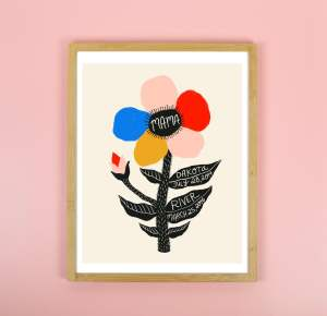 Custom Art Print