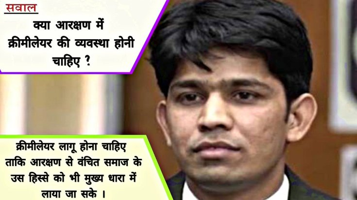 upsc topper interview in hindi -  ias interview 2018 question