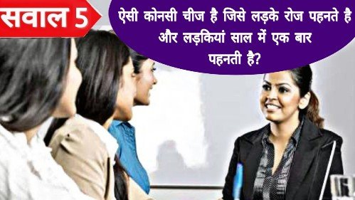 TOP Tricky Questions asked in IAS interview UPSC Exam