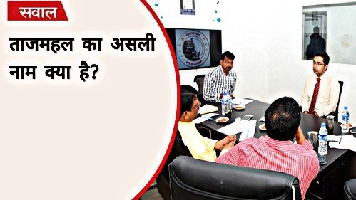 Most brilliant IAS/UPSC interview questions with Answers (compilation) - FUNNY IAS INTERVIEW QUESTIONS