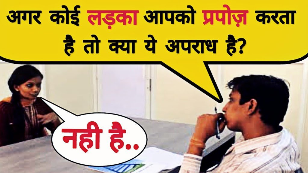 Funny IAS Interview questions in hindi with answer 2019 ...