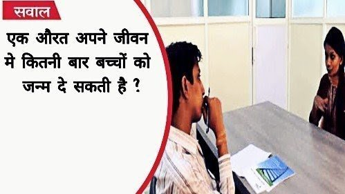 ias interview,ias interview in english,ias interview question,ias interview 2018,ias interview questions and answers,ias interview questions in hindi,ias interview 2017,ias interview video,upsc,upsc interview,upsc exam,upsc 2019,upsc motivation,upsc syllabus 2019 in hindi,ias,ias motivation,ias question,ias only,ips interview,true news