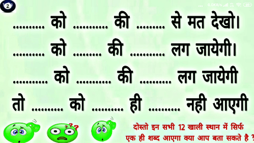 [5:51 PM, 2/27/2019] shashikantnimje: hindi paheliyan, hindi paheliyan with answer, hindi paheliyan for school with answer, hindi paheliyan for kids, hindi paheliya with answer, paheliyan hindi me with answer, paheliya hindi me answer ke sath, paheliyan, paheli in hindi, paheliyan with answer, hindi paheliyan for school, hindi paheliyan with, hindi paheliyan list with answer, hindi paheli, hindi paheliyan book, hindi paheli sawal, hindi paheli sawal jawab, hindi paheli sawal jawab with answer, paheli [5:51 PM, 2/27/2019] shashikantnimje: IQ Test- hindi paheliyan with answer ,Puzzle Hindi Paheli, Sawal jawab hindi paheli, paheliyan, paheli in hindi, paheliyan in hindi with answer, riddles in hindi, paheliyan in hindi, mind puzzle questions in hindi, paheli question and answer in hindi, hindi paheliya, puzzle in hindi, paheliyan with answer, paheliyan hi paheliyan book, paheli hindi, riddles in hindi with answers, [5:51 PM, 2/27/2019] shashikantnimje: iq test sawal aur jawab, iq test, iq, test, sawal aur jawab, ladka ladki puzzle, ladki ka naam, riddles, hindi paheliyan, ek ladka ek ladki hotel puzzle, iq test sawal jawab, paheliyan, iq test with questions and answer, paheliyan in urdu with answer, paheliyan in hindi with answer, hindi paheliyan with answer, logical baniya, sawal jawab, funny sawal jawab, sawal hi jawab hai, sawal jawab hindi, sawal jawab in urdu, sawal jawab image, test your iq [5:52 PM, 2/27/2019] shashikantnimje: hindi puzzle, puzzle questions in hindi, puzzle questions, puzzle games, puzzle in hindi, puzzle reasoning, puzzle reasoning in hindi, hindi puzzles with answers, hindi puzzles with answers for kids, hindi puzzle game, hindi puzzles for whatsapp, hindi puzzles questions and answers, hindi puzzle questions with answers for whatsapp, puzzle, the puzzle, puzzle box, puzzle in hindi, puzzle questions in hindi, puzzle box, puzzles, puzzle games, puzzle pieces hindi puzzle reasoning, reasoning, puzzle in hindi, puzzle questions, puzzle test reasoning tricks, puzzle reasoning in hindi, reasoning puzzle in hindi pdf, puzzle reasoning tricks in hindi, puzzle test reasoning tricks in hindi [5:52 PM, 2/27/2019] shashikantnimje: hindi puzzle, puzzle questions in hindi, puzzle questions, puzzle in hindi, puzzle reasoning, puzzle reasoning in hindi, hindi puzzles with answers, hindi puzzle game, hindi puzzles for whatsapp, hindi puzzles questions and answers, hindi puzzle questions with answers for whatsapp, reasoning puzzle in hindi pdf, puzzle reasoning tricks in hindi, puzzle test reasoning tricks in hindi, hindi puzzle questions, hindi puzzle question with answer, hindi puzzle question for whatsapp [5:52 PM, 2/27/2019] shashikantnimje: Hindi Puzzle with answers - Puzzle Questions in hindi - hindi Puzzle for whatsapp