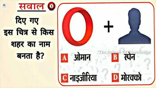 2018 New Paheliyan, 2019 Paheliyan, Aisi Konsi Cheez Hai,Common Sense, Dimagi Paheliyan, Doors Paheliyan, Hindi Paheliyan ,Hindi Puzzle, Majedar Paheli Challenge, Paheliyan, Paheliyan In Hindi, Paheliyan With Answer, Puzzle In Hindi Questions ,Riddles, Riddles In Hindi, Riddles With Answer, दिमागी पहेलियाँ दिमागी पहेली,