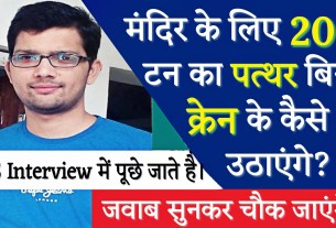ias interview, ias, interview Sawal, ias interview questions, ias interview 2018, ias interview in english, ias interview question, ias interview 2017, ias question, ias mock interview, ias interview questions in hindi, ips kaise bane, upsc mock interview, ips interview, true news, upsc 2019, ips, ias interview questions 2018, ias interview questions in kannada, ias interview questions and answers pdf