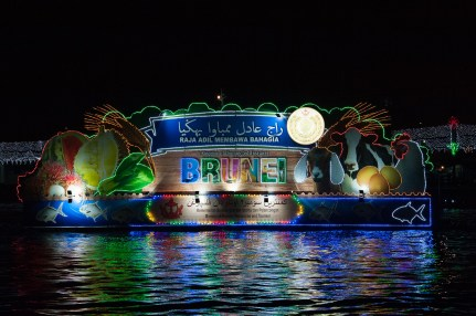 One of the floats in the water procession. Photo: Infofoto
