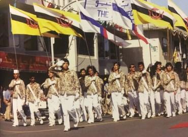 Photo via Brunei History Centre/Infofoto
