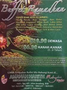 Amanah Harith Restaurant & Catering