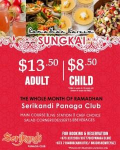 SeriKandi Panaga Club