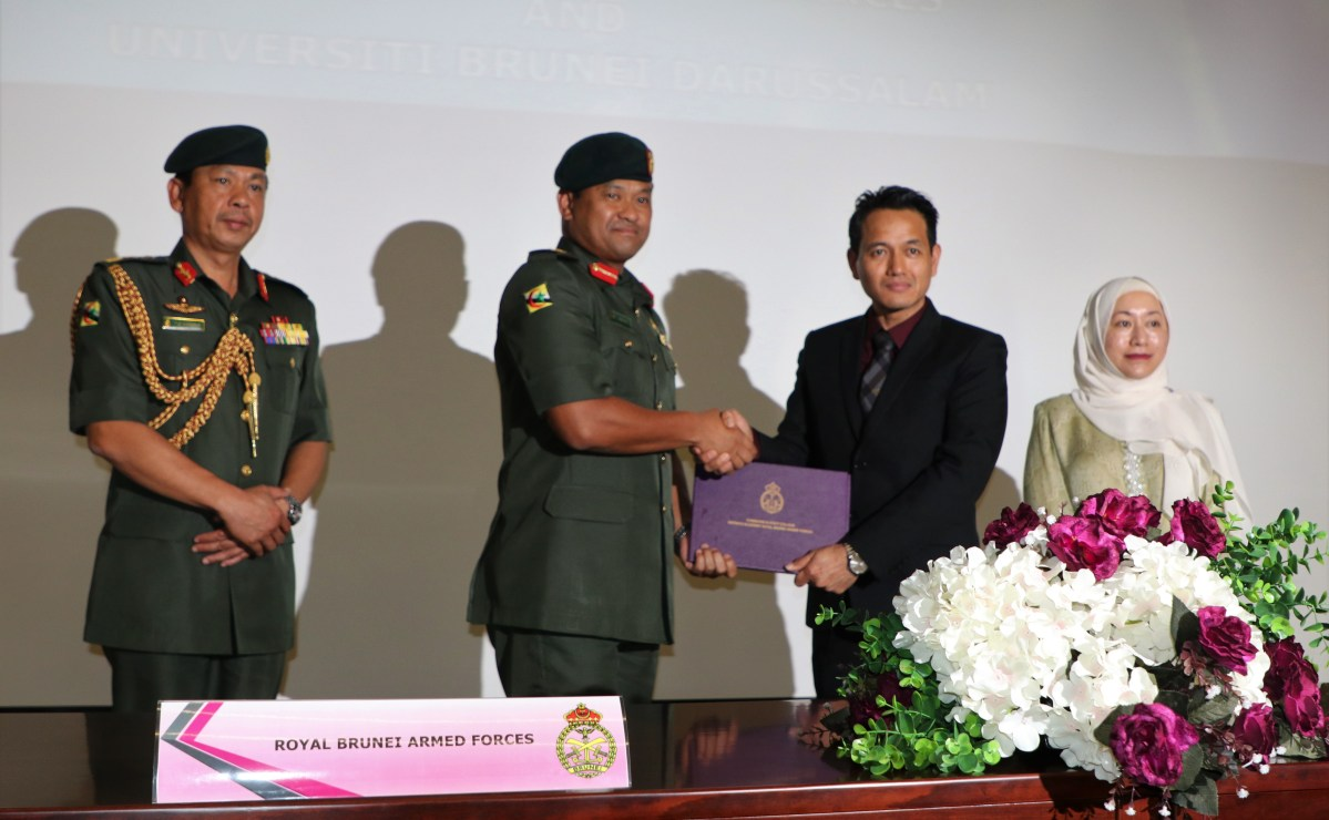 UBD to facilitate new diploma programme for the Defence Academy